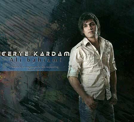 http://dl.rasanejavan.com/RadioJavan%201395/Mehr%2095/09/gerye.jpg
