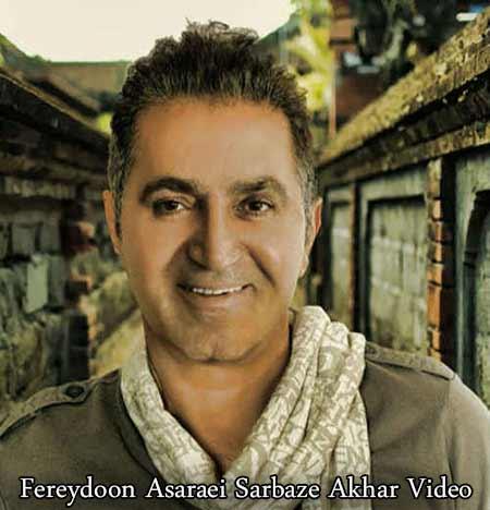 http://dl.rasanejavan.com/RadioJavan%201395/Mehr%2095/09/n/Fereydoun-Asraei.jpg