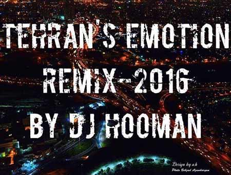 http://dl.rasanejavan.com/RadioJavan%201395/Mehr%2095/10/remix.jpg