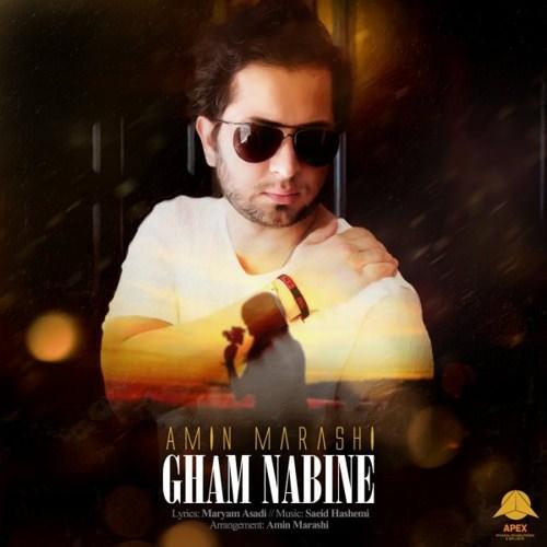 http://dl.rasanejavan.com/RadioJavan%201395/Mehr%2095/12/Amin-Marashi-Gham-Nabine-1.jpg