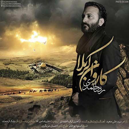 http://dl.rasanejavan.com/RadioJavan%201395/Mehr%2095/12/Reza-Ahmadi---Karvan-Karbala.jpg