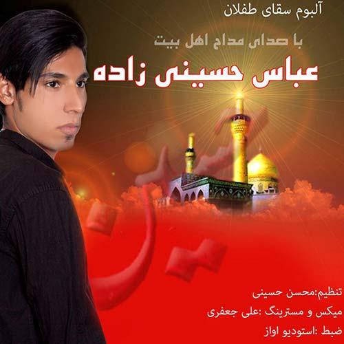 http://dl.rasanejavan.com/RadioJavan%201395/Mehr%2095/13/n/abbas-hoseini-zade.jpg