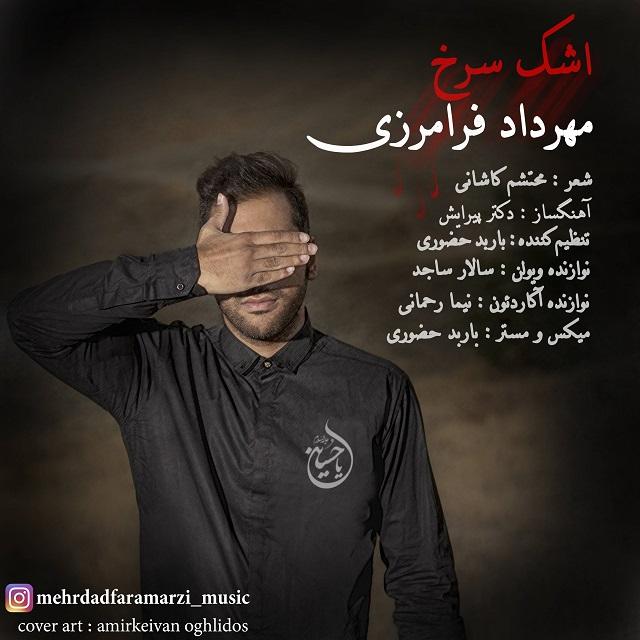 http://dl.rasanejavan.com/RadioJavan%201395/Mehr%2095/15/Mehrdad%20Faramarzi%20-%20Ashke%20Sorkh.jpg