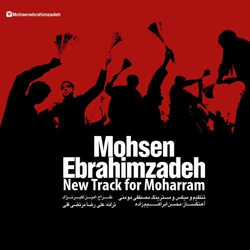 http://dl.rasanejavan.com/RadioJavan%201395/Mehr%2095/15/Mohsen-Ebrahimzadeh-Arbabe-Ashegh-1.jpg