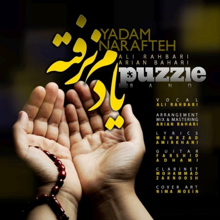 http://dl.rasanejavan.com/RadioJavan%201395/Mehr%2095/16/yadam-narafte.jpg