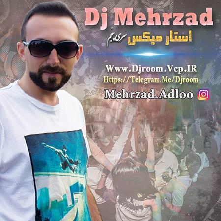 http://dl.rasanejavan.com/RadioJavan%201395/Mehr%2095/17/Dj-Mehrzad.jpg