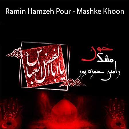 http://dl.rasanejavan.com/RadioJavan%201395/Mehr%2095/17/ramin.jpg