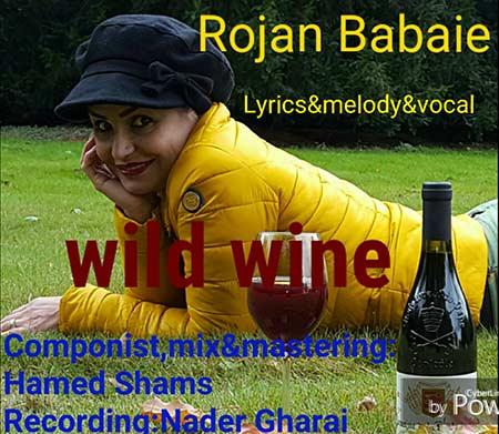 http://dl.rasanejavan.com/RadioJavan%201395/Mehr%2095/17/rozhan.jpg