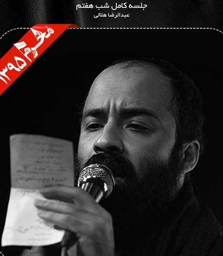 http://dl.rasanejavan.com/RadioJavan%201395/Mehr%2095/19/helali.jpg