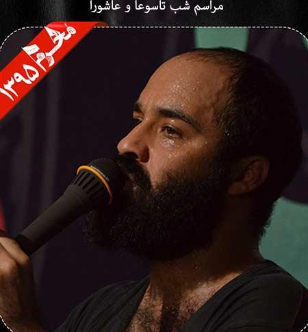 http://dl.rasanejavan.com/RadioJavan%201395/Mehr%2095/22/Abdolreza-Helali---Shabe-Ashora-Moharram95.jpg