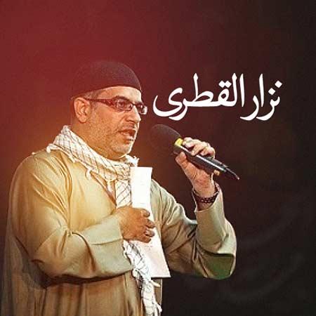 http://dl.rasanejavan.com/RadioJavan%201395/Mehr%2095/23/Nazar-Al-Qatari---Madahi-%28Collection%29.jpg