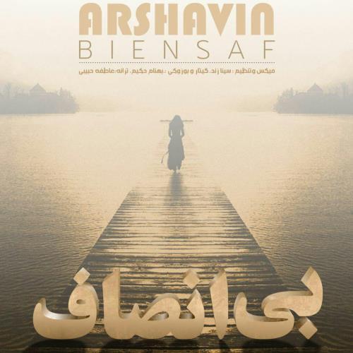 http://dl.rasanejavan.com/RadioJavan%201395/Mehr%2095/26/Arshavin-Bi-Ensaf.jpg