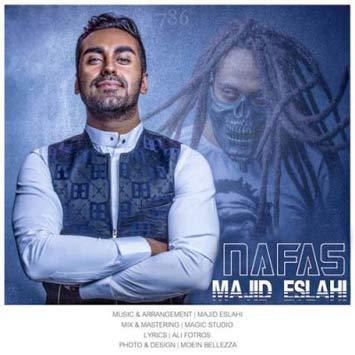 http://dl.rasanejavan.com/RadioJavan%201395/Mehr%2095/28/Majid-Eslahi-Nafas.jpg