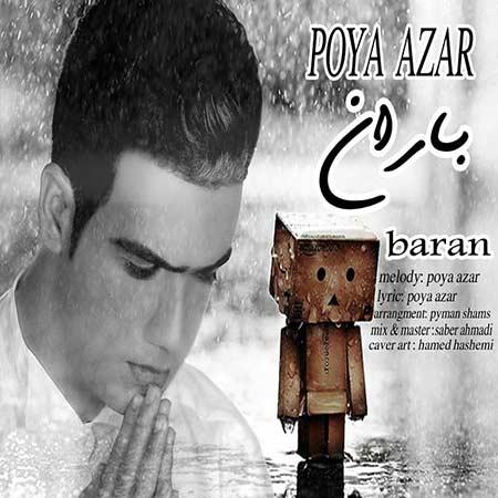 http://dl.rasanejavan.com/RadioJavan%201395/Mehr%2095/28/Pouya-Azar---Baron.jpg