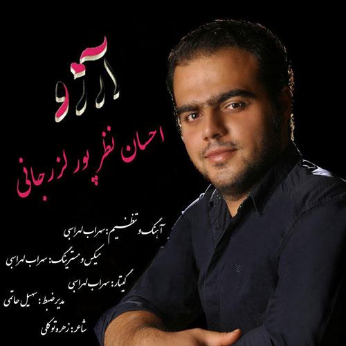 http://dl.rasanejavan.com/RadioJavan%201395/Mehr%2095/28/ehsan-nazarpoor1.jpg