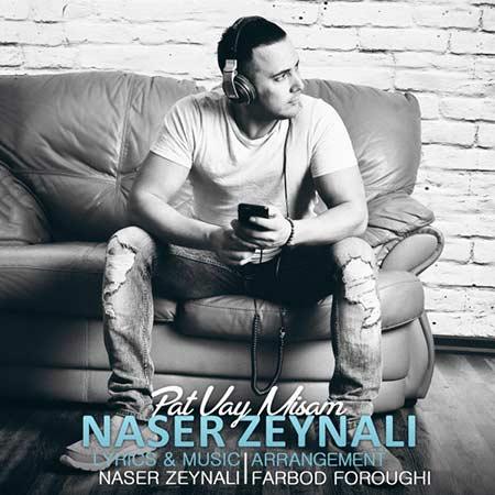 http://dl.rasanejavan.com/RadioJavan%201395/Mehr%2095/28/n/Naser-Zeynali-Pat-Vay-Misam.jpg