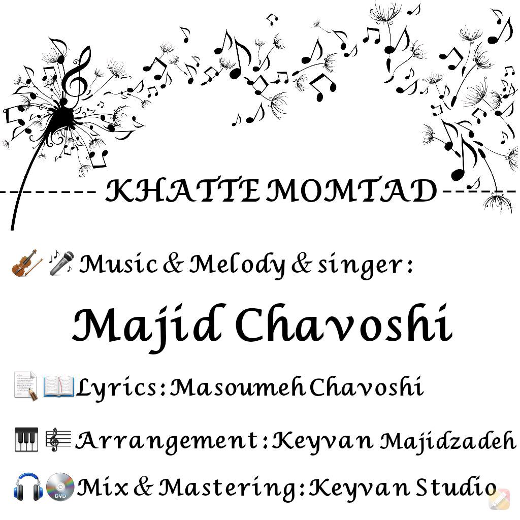 http://dl.rasanejavan.com/RadioJavan%201395/Mordad%2095/02/Majid%20Chavoshi%20-%20Khatte%20Momtad.jpg