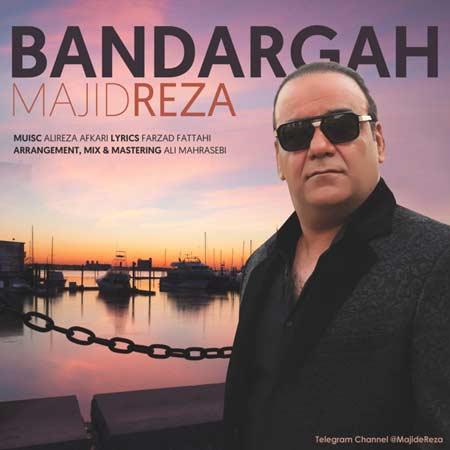 http://dl.rasanejavan.com/RadioJavan%201395/Mordad%2095/03/6pfw_majid-reza---bandargah.jpg