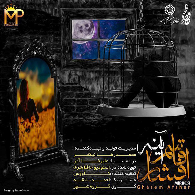 http://dl.rasanejavan.com/RadioJavan%201395/Mordad%2095/08/Ghasem%20Afshar%20-%20Ayeneh.jpg