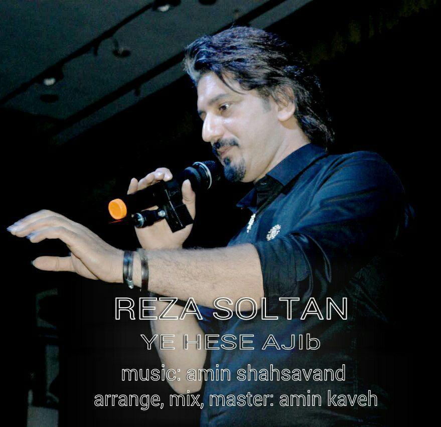 http://dl.rasanejavan.com/RadioJavan%201395/Mordad%2095/09/soltan.jpg