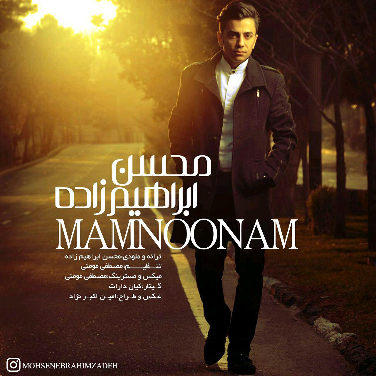 http://dl.rasanejavan.com/RadioJavan%201395/Mordad%2095/10/Mohsen%20Ebrahimzadeh%20-%20Mamnonam.jpg