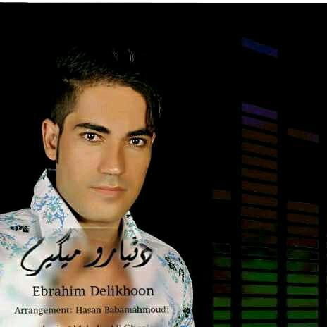 http://dl.rasanejavan.com/RadioJavan%201395/Mordad%2095/11/Album.jpg