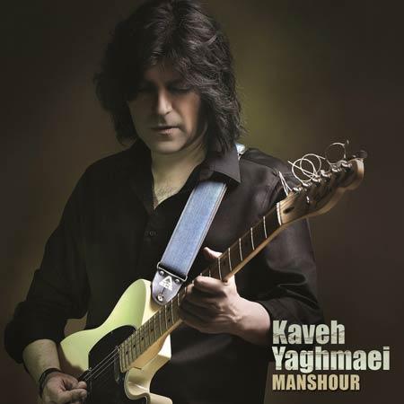 http://dl.rasanejavan.com/RadioJavan%201395/Mordad%2095/12/j1i4_kaveh-yaghmaei---manshour.jpg