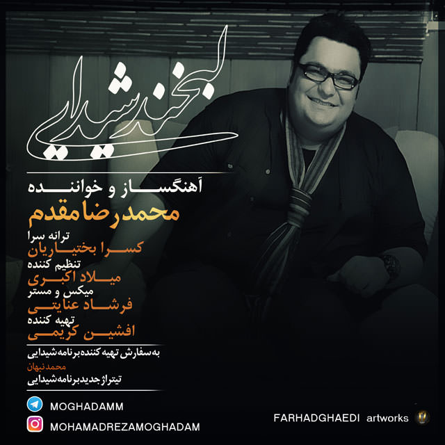 http://dl.rasanejavan.com/RadioJavan%201395/Mordad%2095/14/n/Mohammadreza%20Moghaddam%20-%20Labkhand%20Sheydaei.jpg