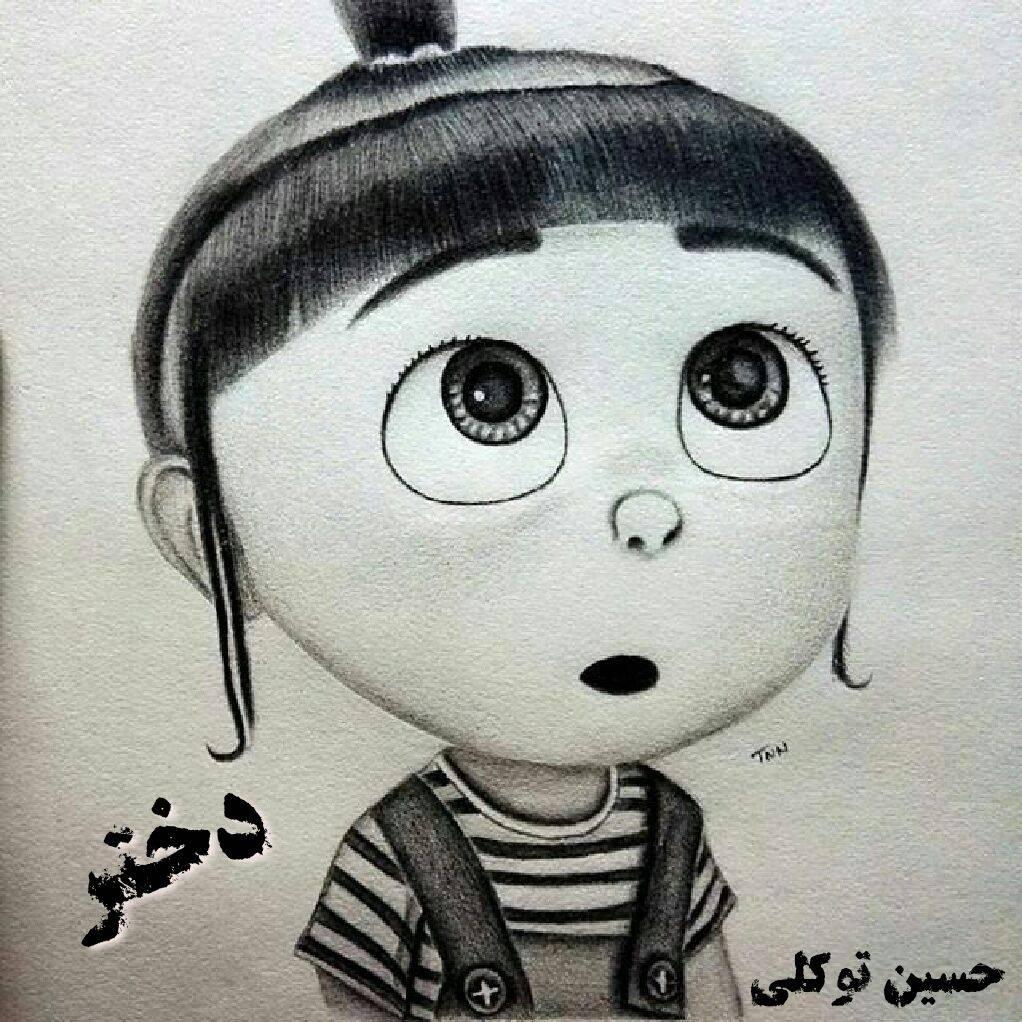 http://dl.rasanejavan.com/RadioJavan%201395/Mordad%2095/15/Hossein%20Tavakoli%20-%20Dokhtar.jpg