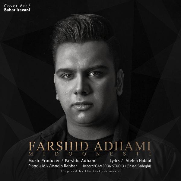 http://dl.rasanejavan.com/RadioJavan%201395/Mordad%2095/16/Farshid-Adhami-Midoonesti.jpg
