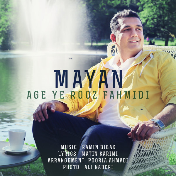 http://dl.rasanejavan.com/RadioJavan%201395/Mordad%2095/16/Mayan-Age-Ye-Rooz-Fahmidi.jpg