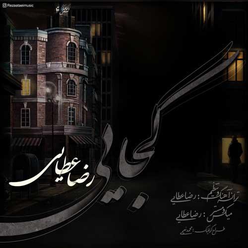 http://dl.rasanejavan.com/RadioJavan%201395/Mordad%2095/18/Reza-Ataei.jpg