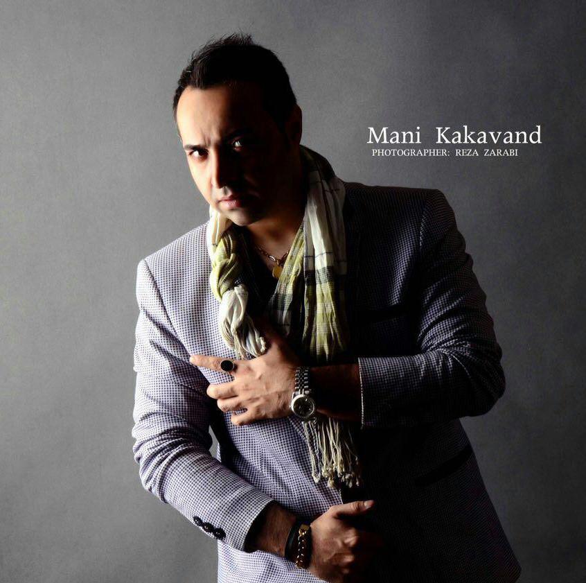 http://dl.rasanejavan.com/RadioJavan%201395/Mordad%2095/19/n/Mani%20Kakavand%20-%20Eshghe%20Man.jpg
