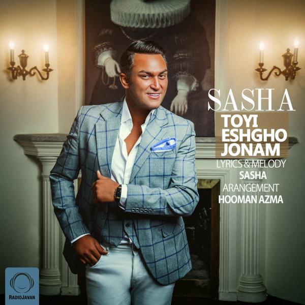 http://dl.rasanejavan.com/RadioJavan%201395/Mordad%2095/20/Sasha-Toyi-Eshgho-Jonam.jpg
