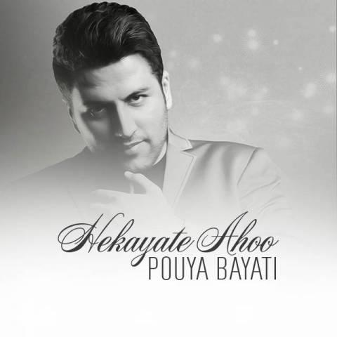 http://dl.rasanejavan.com/RadioJavan%201395/Mordad%2095/20/pouya-bayati-hekayate-ahoo.jpg