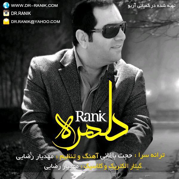 http://dl.rasanejavan.com/RadioJavan%201395/Mordad%2095/21/ranik%20-%20Delhore.jpg