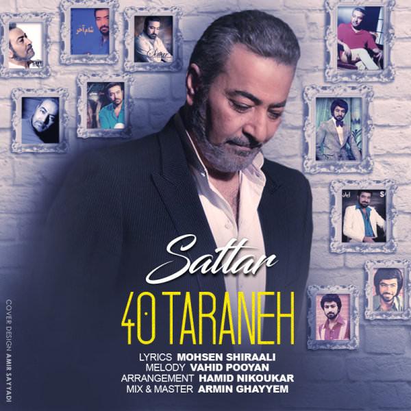 http://dl.rasanejavan.com/RadioJavan%201395/Mordad%2095/22/Sattar%20-%2040%20Taraneh.jpg