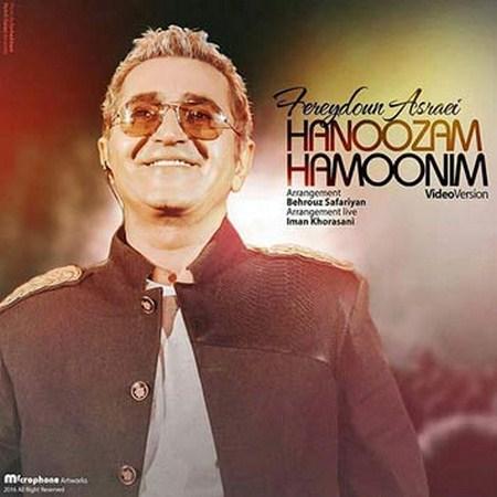 http://dl.rasanejavan.com/RadioJavan%201395/Mordad%2095/23/Fereydoun-Asraei-Hanoozam-Hamoonim-Video.jpg