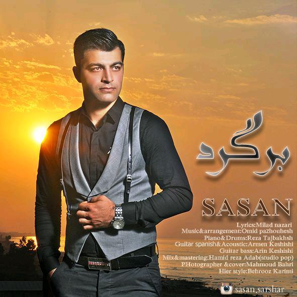http://dl.rasanejavan.com/RadioJavan%201395/Mordad%2095/23/sasan.jpg