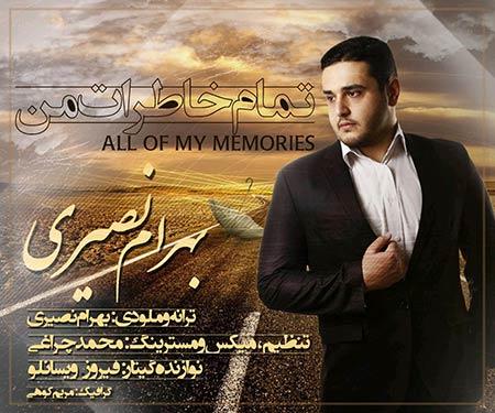http://dl.rasanejavan.com/RadioJavan%201395/Mordad%2095/27/Bahram-Nasiri---Tamame-Khaterate-Man.jpg