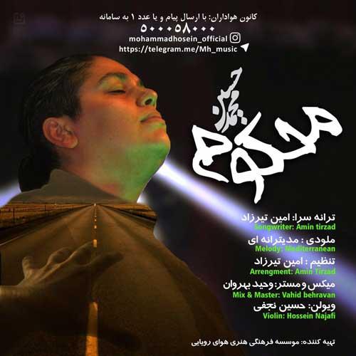 http://dl.rasanejavan.com/RadioJavan%201395/Mordad%2095/28/Mohammad-Hossein.jpg