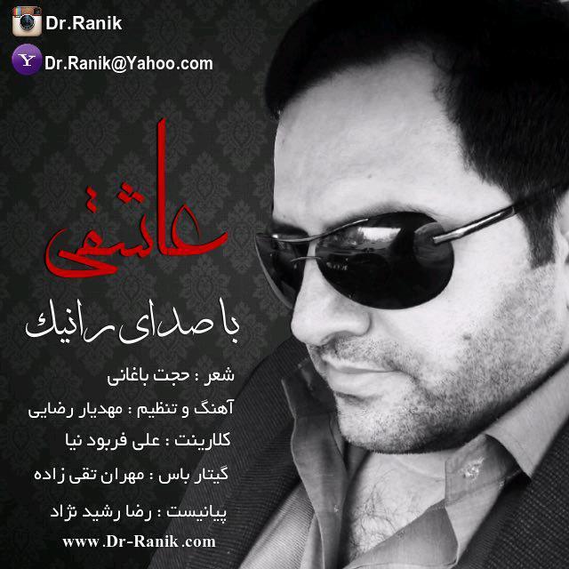 http://dl.rasanejavan.com/RadioJavan%201395/Mordad%2095/29/ranik.jpg