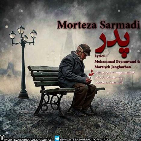 http://dl.rasanejavan.com/RadioJavan%201395/Ordibehesht%2095/01/Morteza%20Sarmadi%20-%20Pedar.jpg