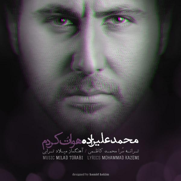 http://dl.rasanejavan.com/RadioJavan%201395/Ordibehesht%2095/01/alizadehhhh-org.jpg