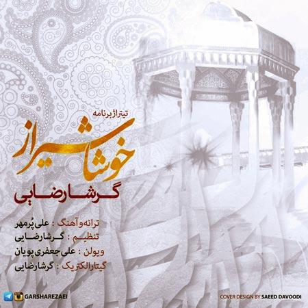 http://dl.rasanejavan.com/RadioJavan%201395/Ordibehesht%2095/02/folder.jpg