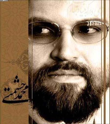 http://dl.rasanejavan.com/RadioJavan%201395/Ordibehesht%2095/03/qiac_mohammad_heshmati_ettefaghe_shirin_avaz_music.jpg