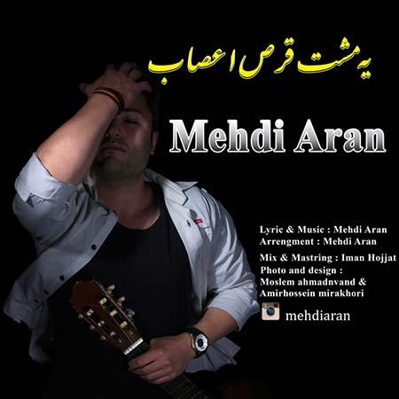 http://dl.rasanejavan.com/RadioJavan%201395/Ordibehesht%2095/07/ebpz_mehdi-aran---ye-mosht-ghorse-asab.jpg