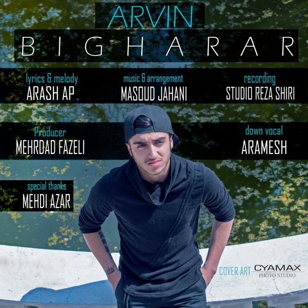 http://dl.rasanejavan.com/RadioJavan%201395/Ordibehesht%2095/11/Arvin-Bigharar.jpg