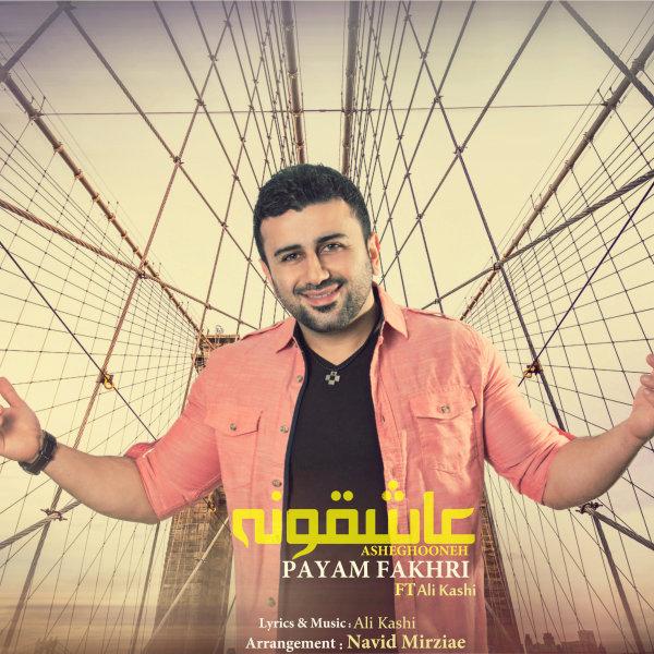 http://dl.rasanejavan.com/RadioJavan%201395/Ordibehesht%2095/12/Asheghune.jpg