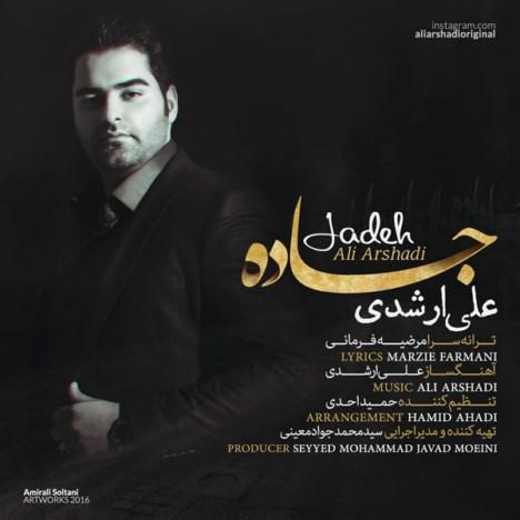 http://dl.rasanejavan.com/RadioJavan%201395/Ordibehesht%2095/16/new/Ali%20Arshadi%20-%20Jadeh.jpg